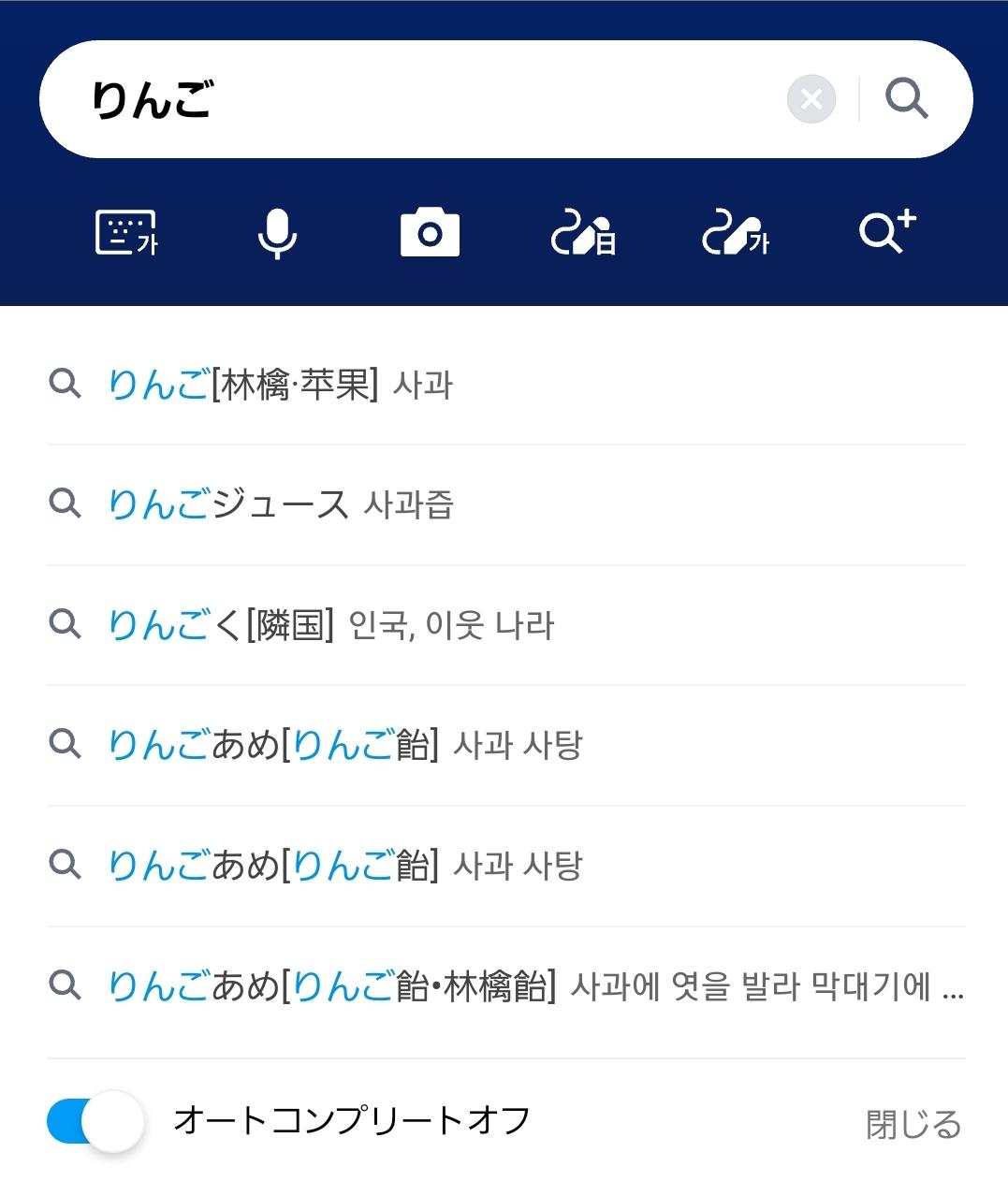 Screenshot_20201229-232932_NAVER Dictionary