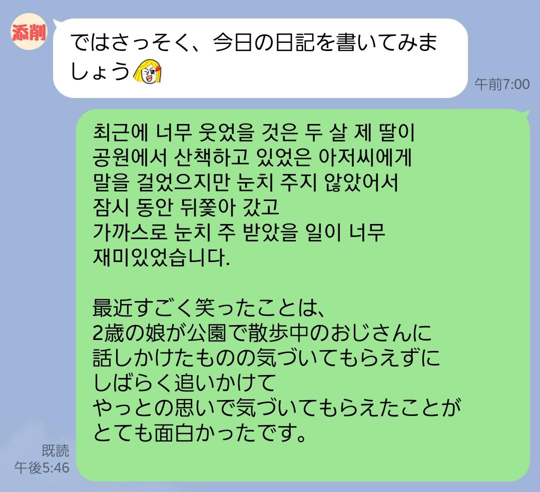 Screenshot_20210115-115650_LINE.jpg