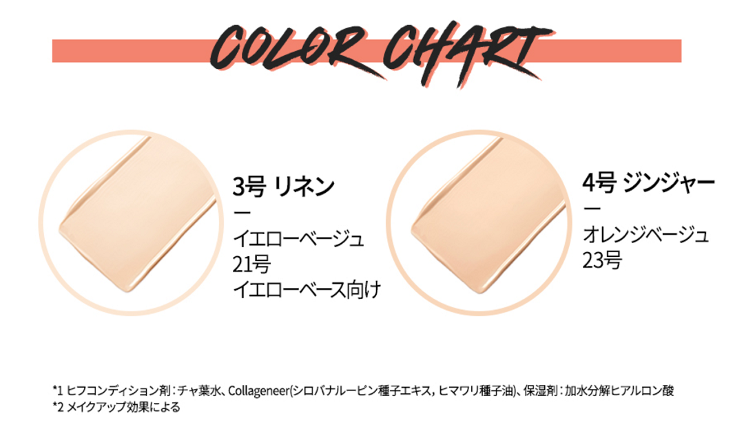 キルカバーグロウ【カラー展開】