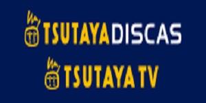 TSUTAYAプレミアムロゴ